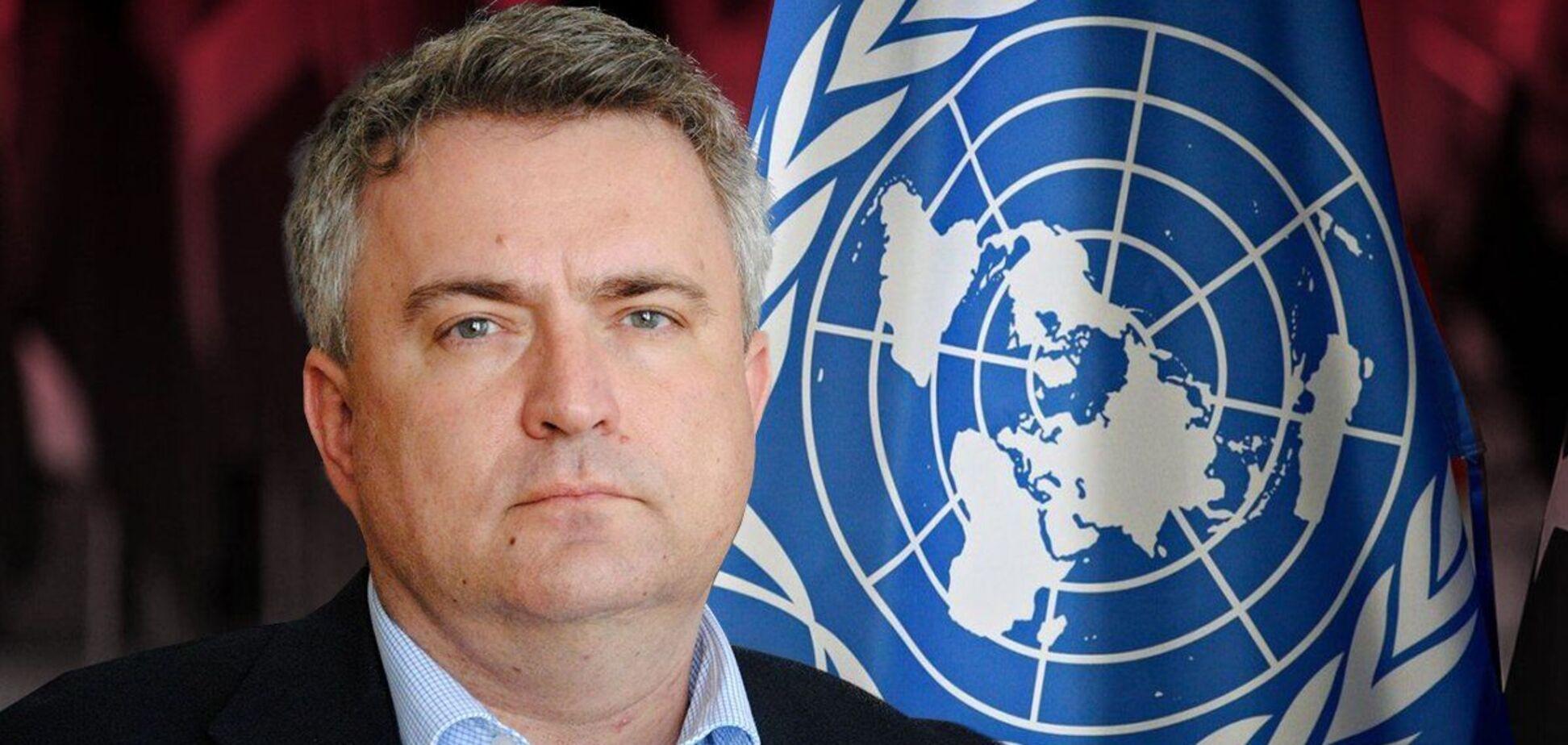 Кислица анонсировал заседание Генеральной Ассамблеи ООН