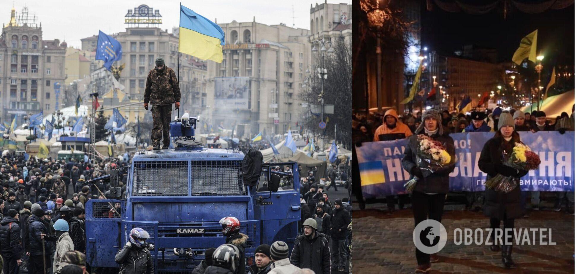 Акции памяти в день начала расстрелов Майдана