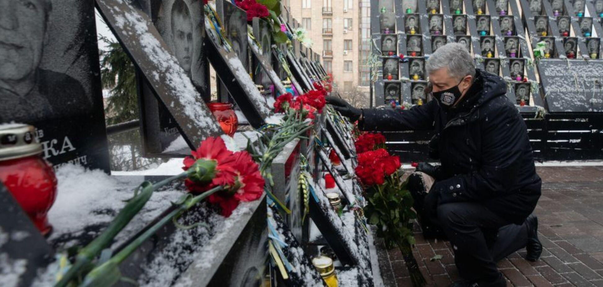 Порошенко вшанував пам'ять загиблих Героїв Небесної Сотні