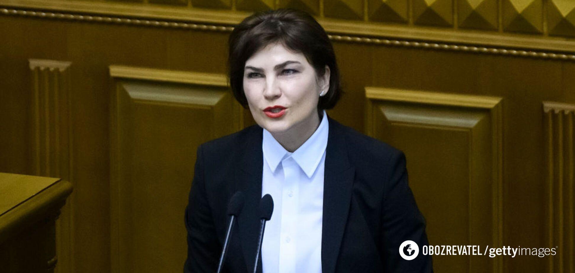 Генеральна прокурорка України Ірина Венедіктова