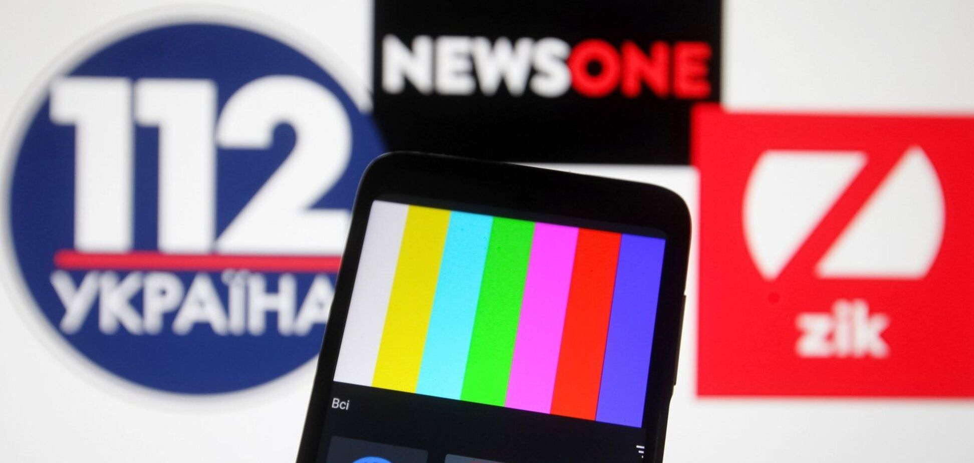 Питання заборони телеканалів – не справа Секретаріату ООН