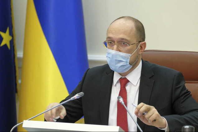 Шмыгаль: вакцину от COVID-19 в Украине в 2021 году получат все желающие