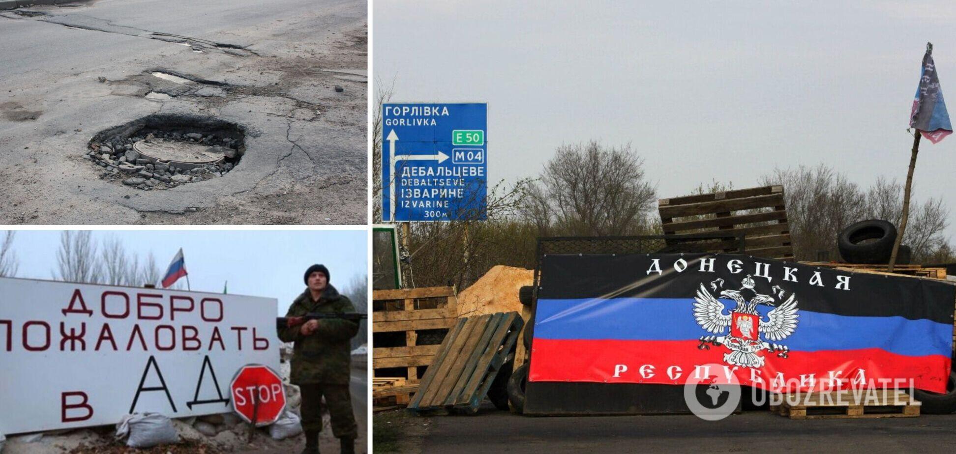 Горлівка під окупацією 'ДНР'