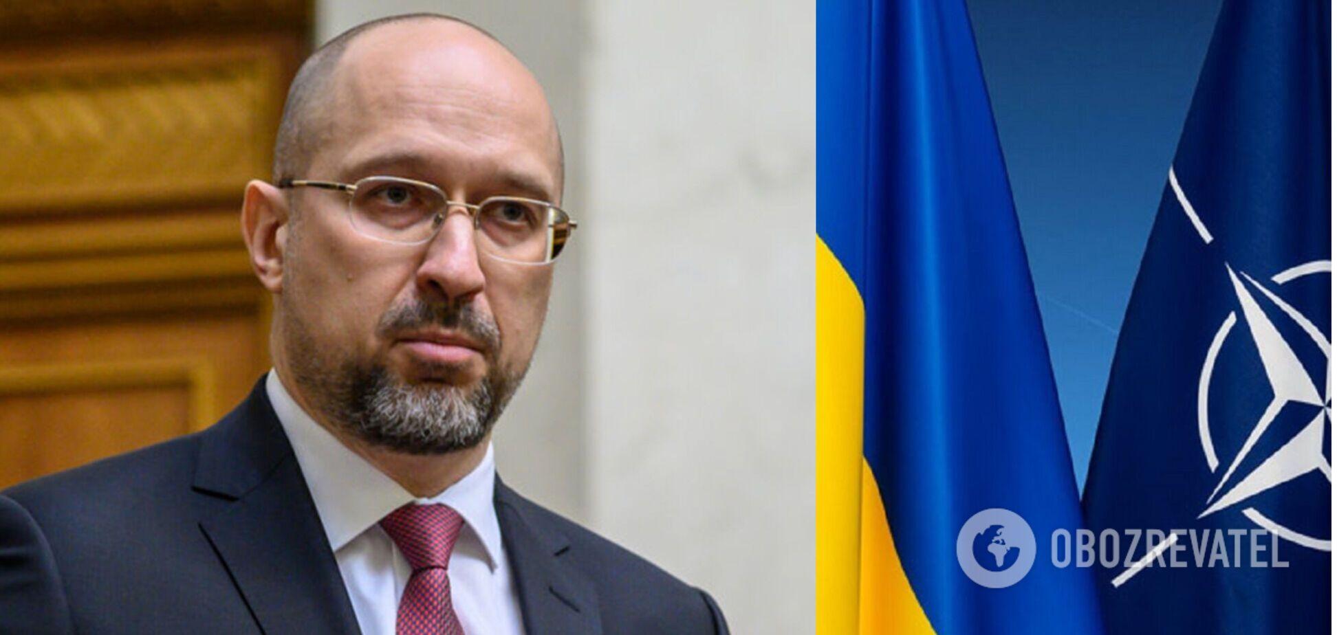 Шмыгаль рассказал, что Украина стала на шаг ближе к НАТО