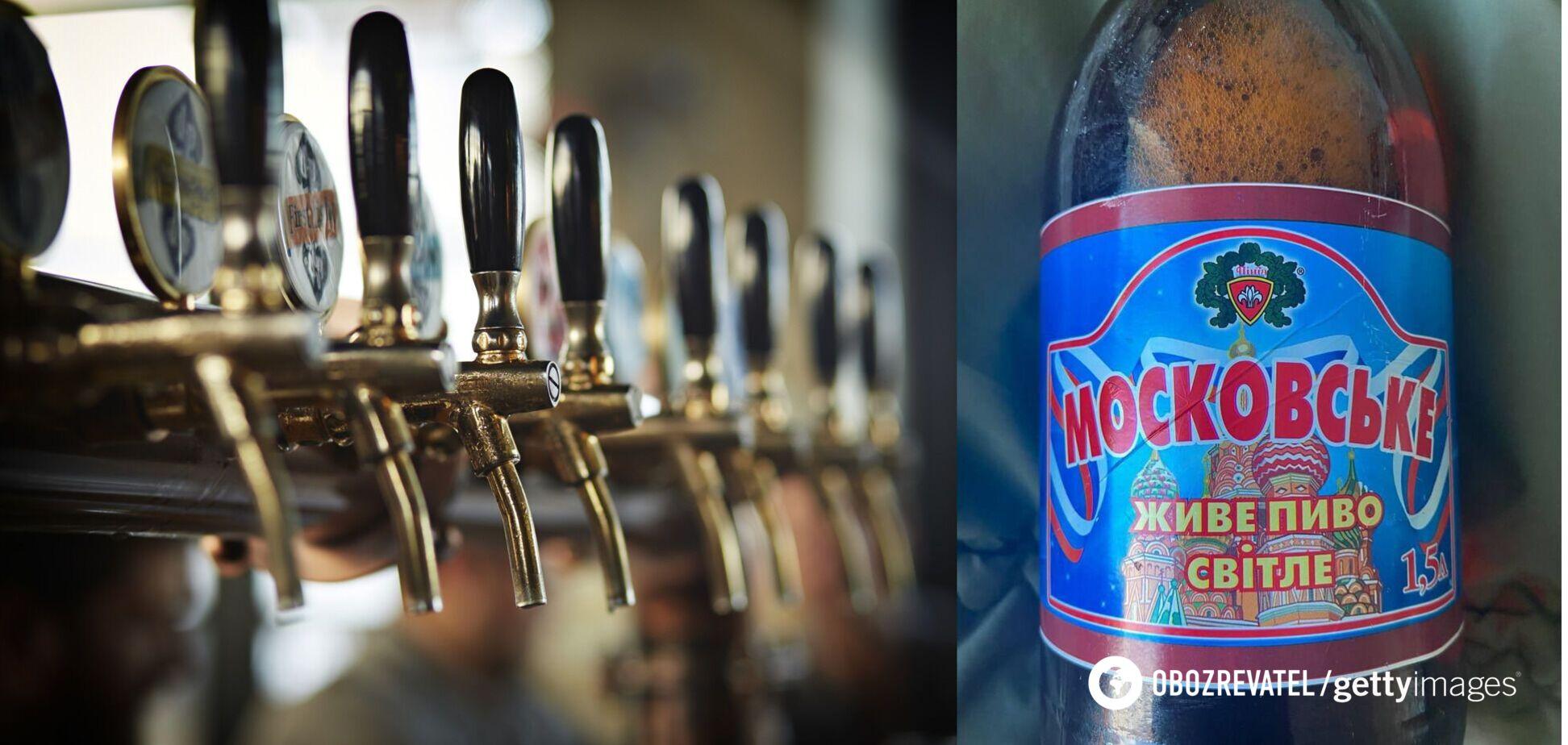 Украинский завод выпустил пиво 'Московское' с символикой России. Фото