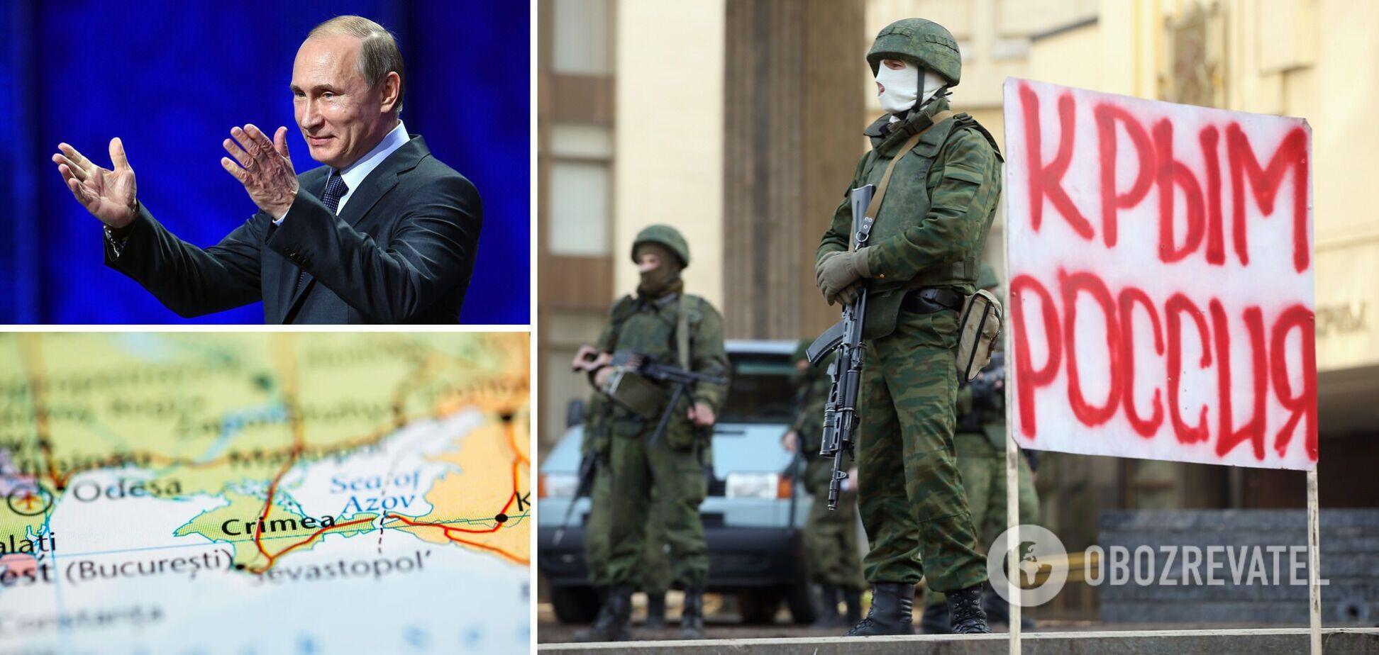 Впервые почти за 8 лет оккупации Россией Крыма пройдет новосозданный саммит 'Крымская платформа'
