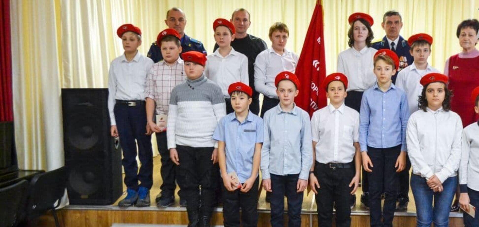 Посвячення дітей у Криму в 'Юнармію'