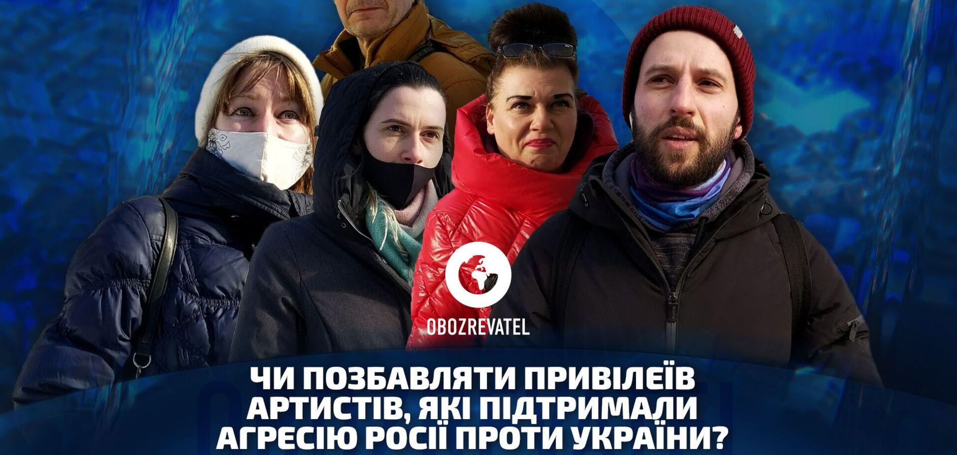 Опрос об отношении к наградам звездам, которые выступают в России