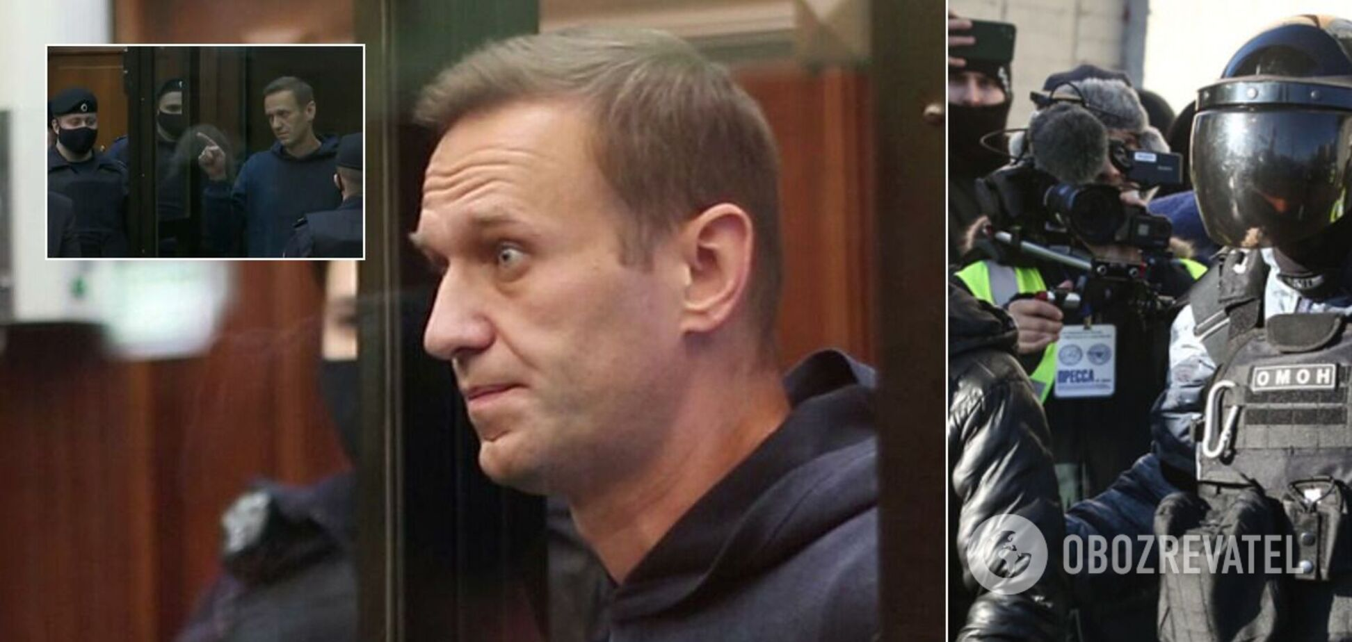 Навального засудили до 3,5 років колонії: у Росії пройшли масові протести і жорсткі затримання