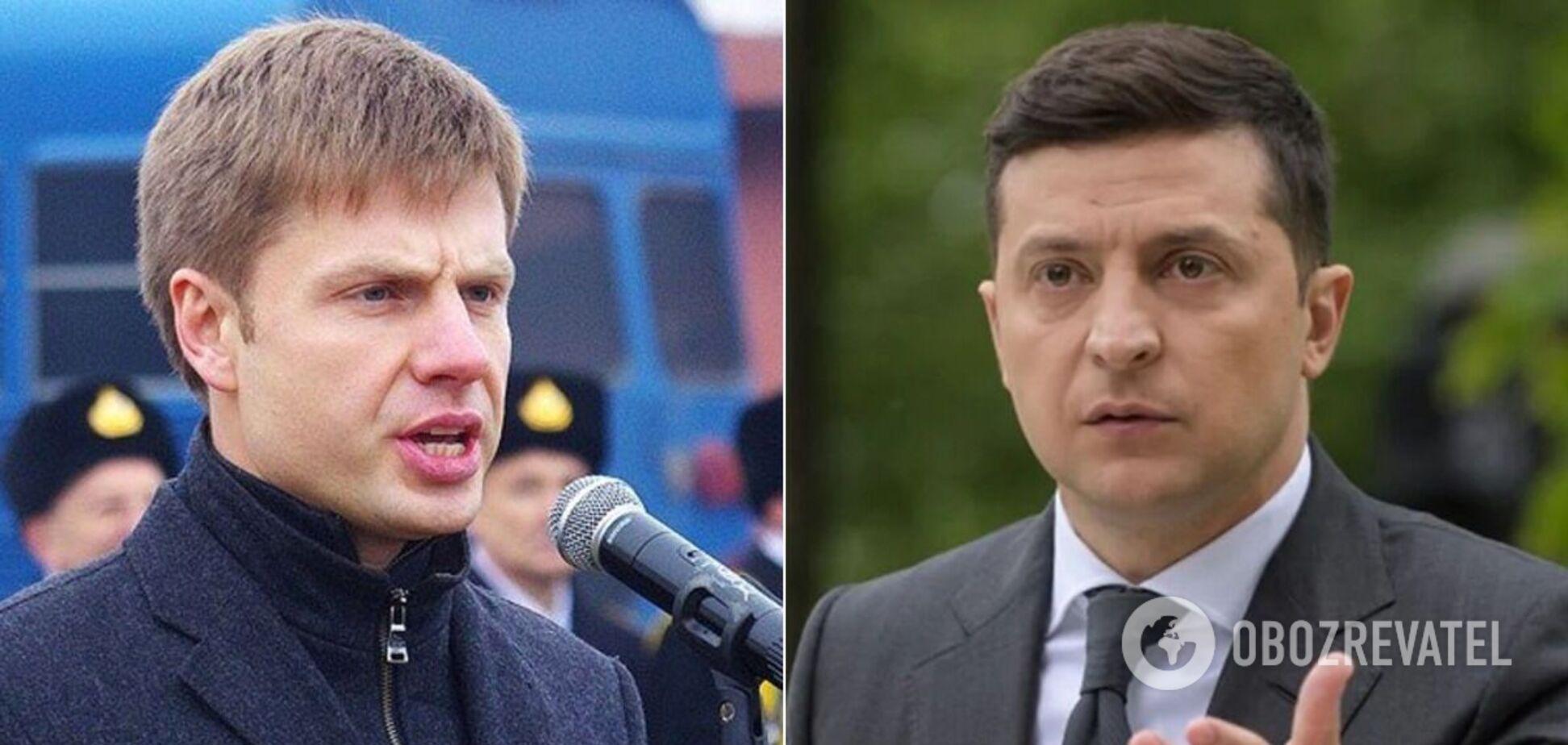 Гончаренко назвав Зеленського 'амазонкою' та дорікнув через слова про Крим