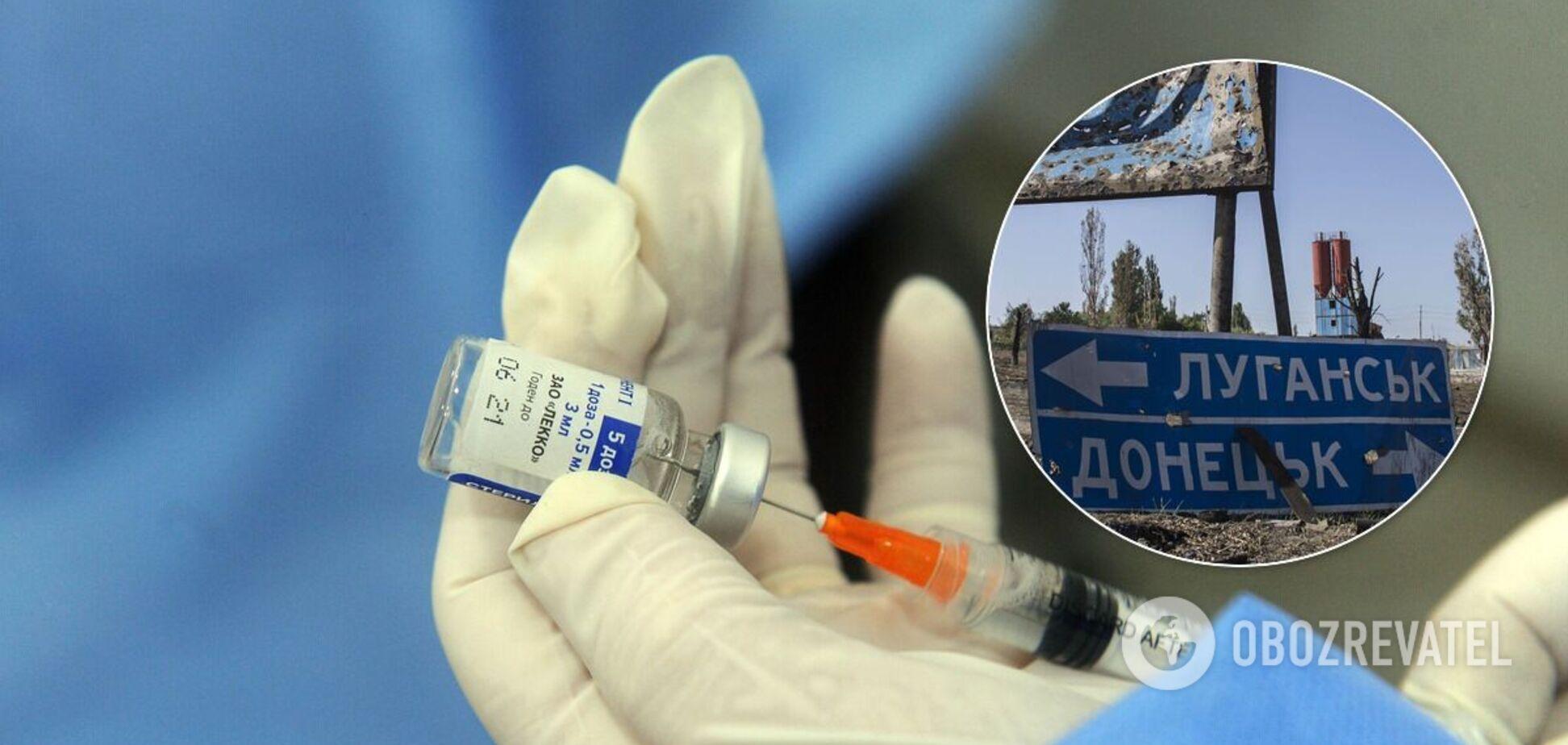 СМИ террористов утверждают, что на Донбассе началась вакцинация от коронавируса российской вакциной 'Спутник V