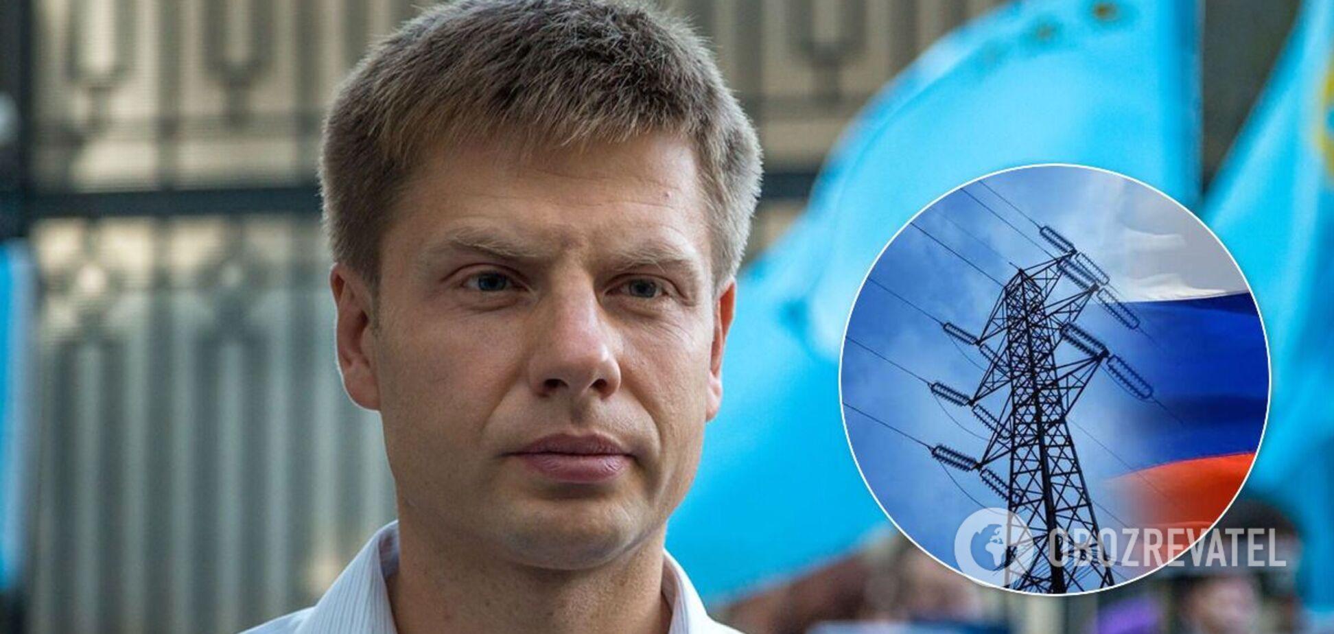 Гончаренко закликав РНБО запровадити санкції за купівлюелектроенергії з РФ та Білорусі