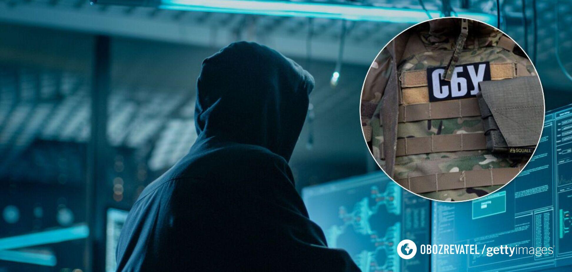СБУ разоблачила интернет-агитаторов на призывах к захвату власти