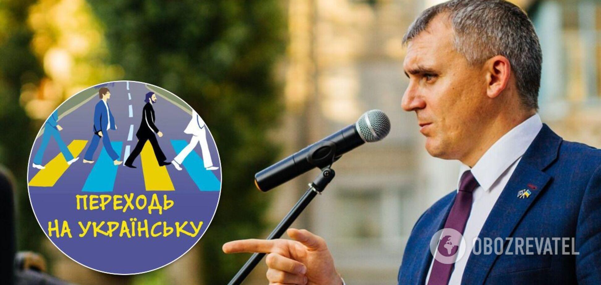 У Миколаєві депутати захотіли виступати російською і зробили мера 'перекладачем'. Відео