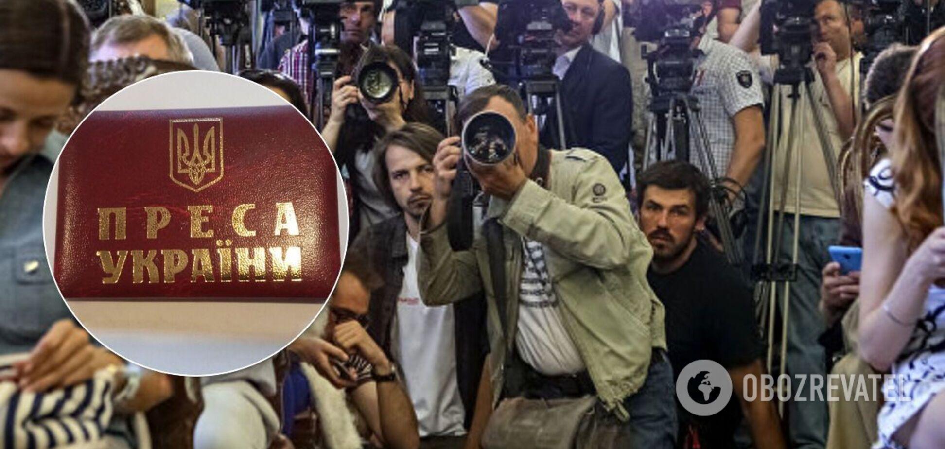 В Украине увеличили штрафы за преступления против журналистов