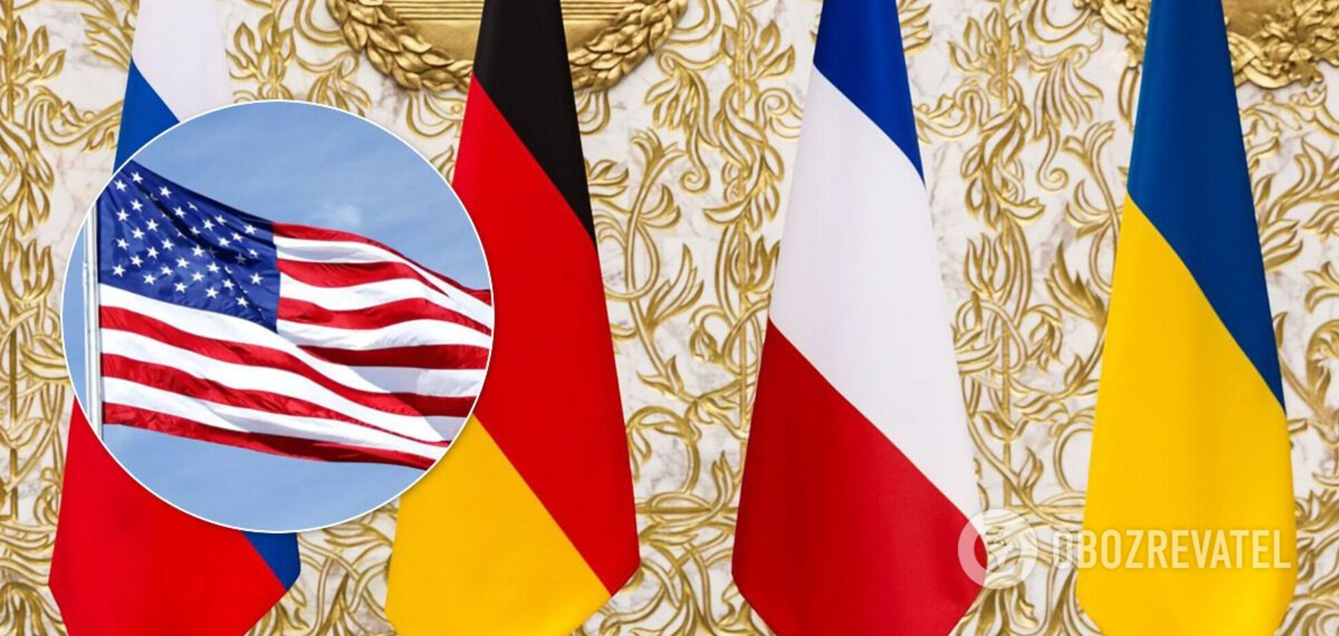 Кулеба назвав умови для участі США в 'нормандському форматі'