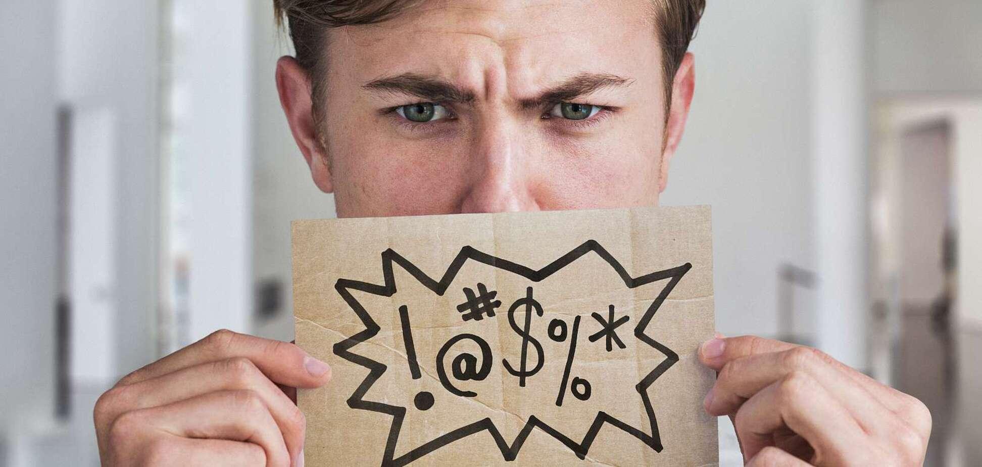 Нецензурная лексика является показателем честности и интеллекта – исследование