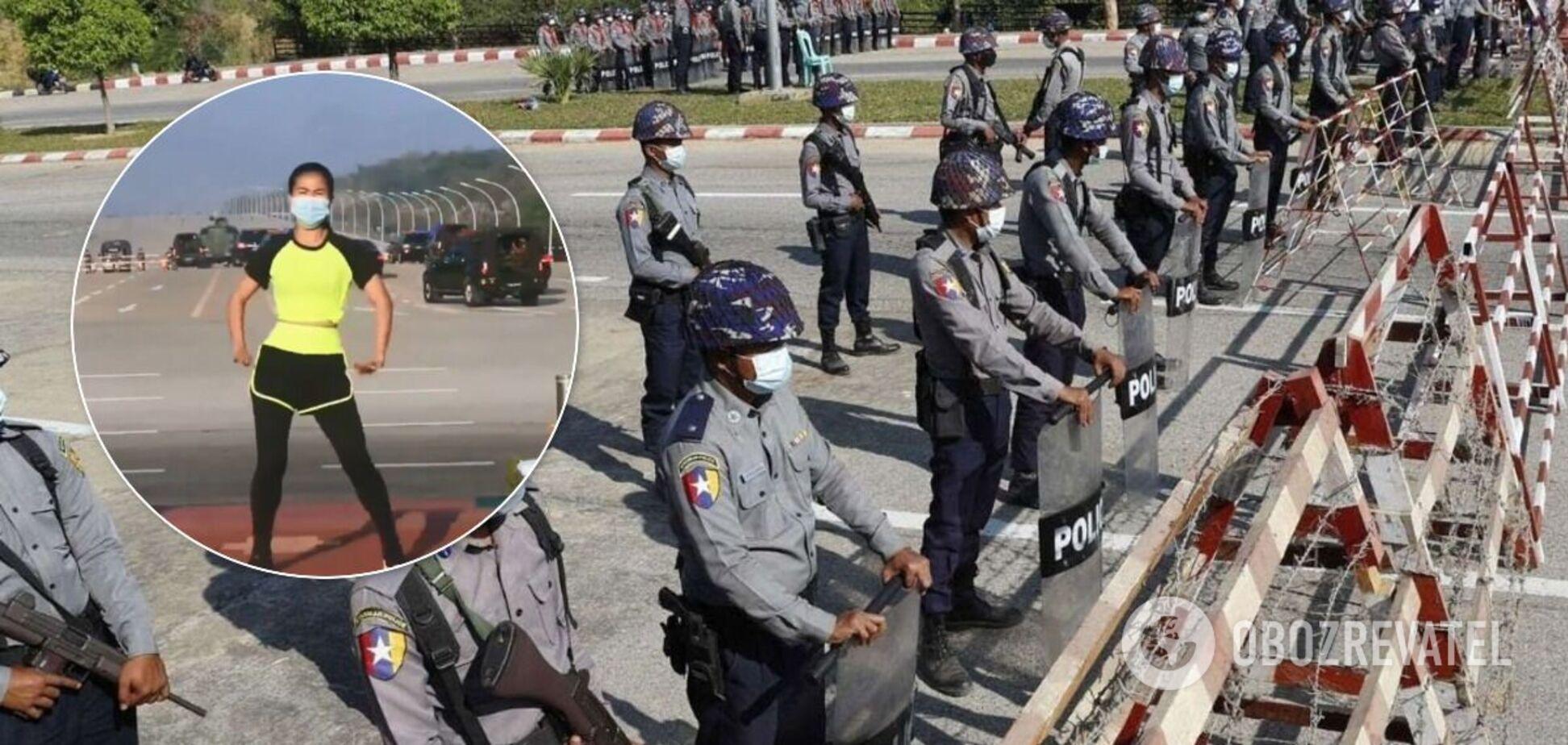 Військовий переворот у М'янмі