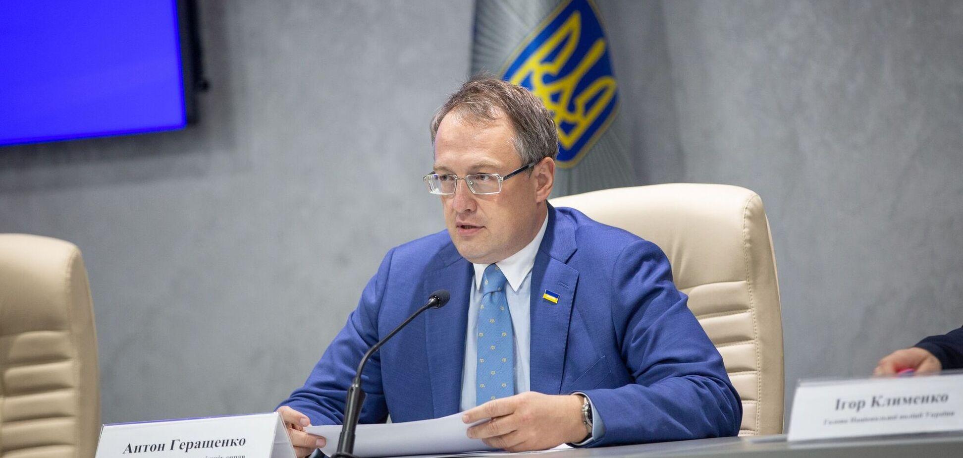 Санкции СНБО лишают Украину зависимости от России – Антон Геращенко