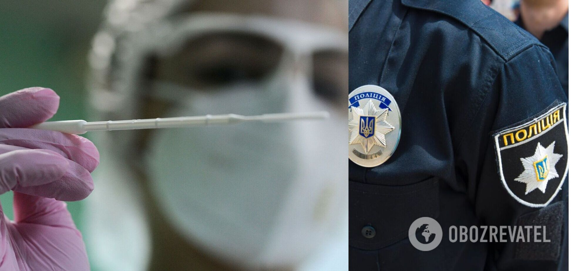 Полиция ведет два расследования о продаже фейковых справок по COVID-19
