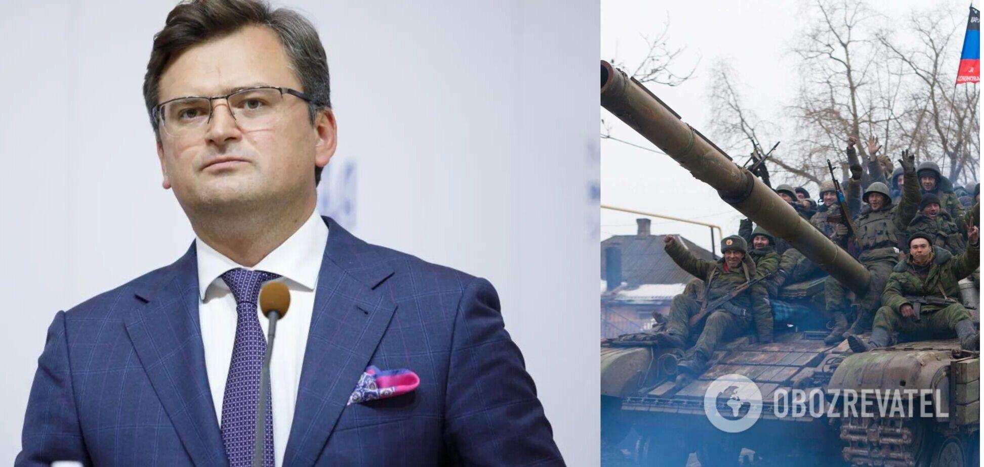 Кулеба: Росія віроломно напала та назавжди втратила Україну