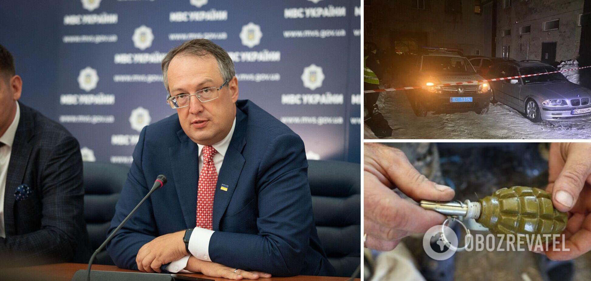 Вибух у Дрогобичі: Геращенко закликав командирів навести порядок в своїх частинах