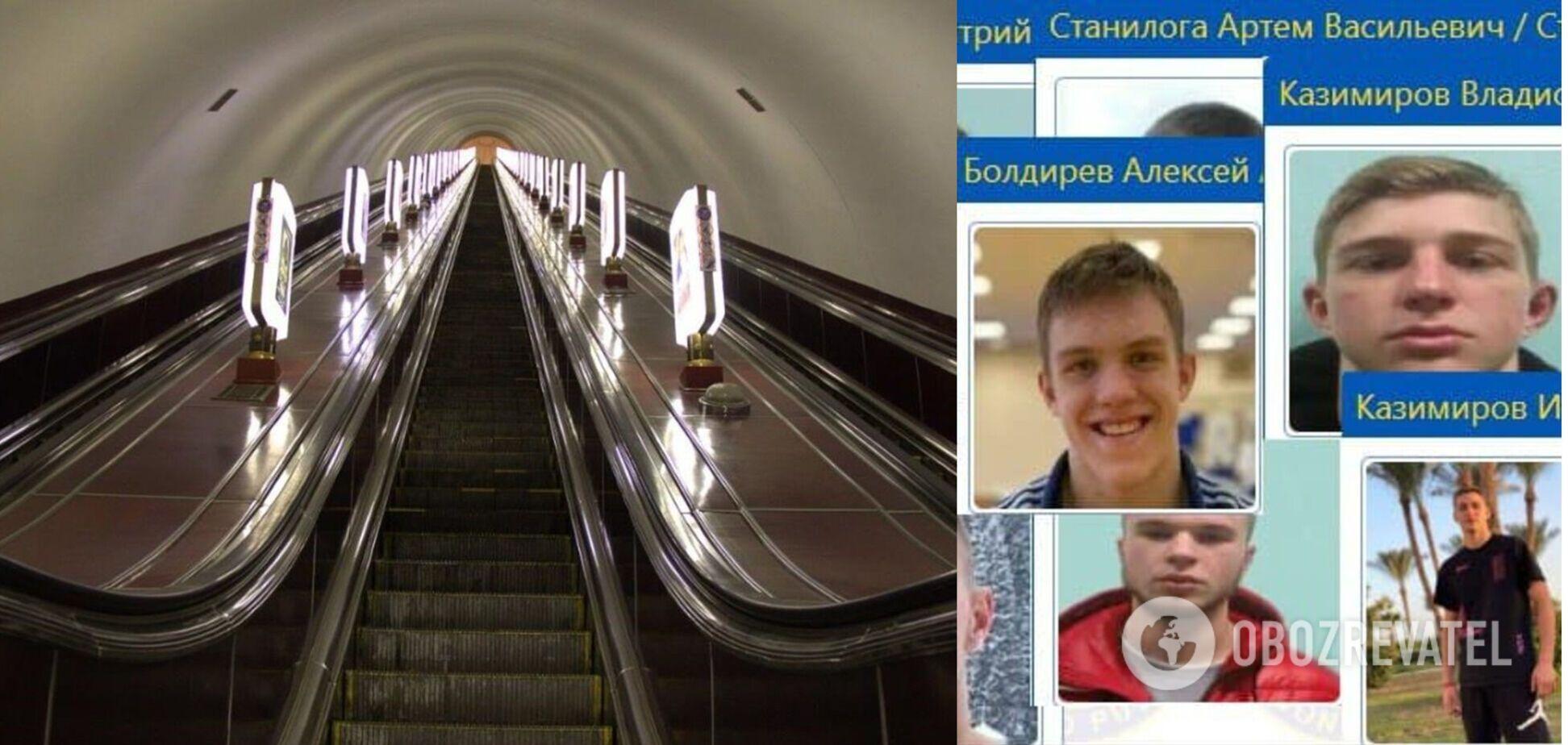 Установлены спортсмены, жестоко избившие двух СБУшников в метро Киева