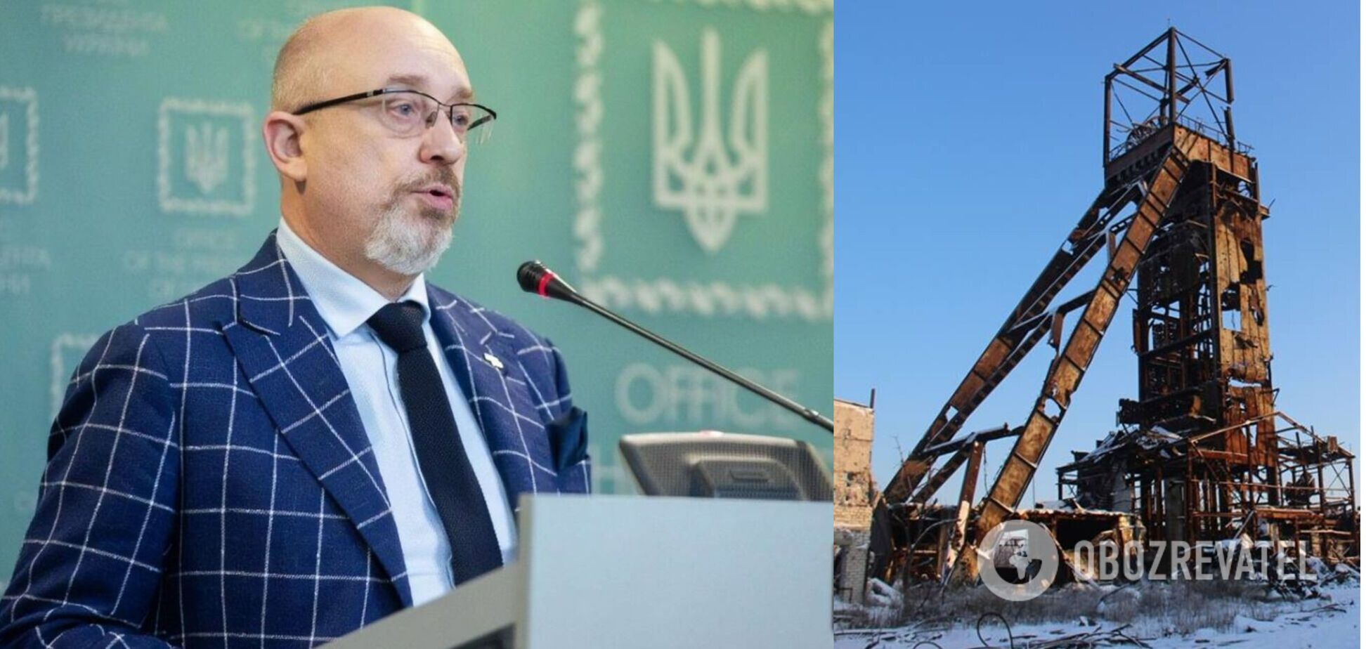 Резников: Донбассу из-за России грозит масштабная экологическая катастрофа