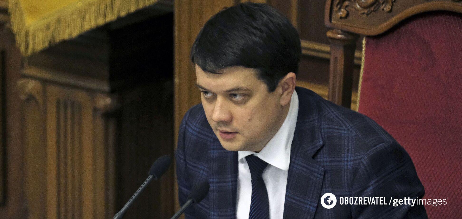 Председатель ВР Дмитрий Разумков