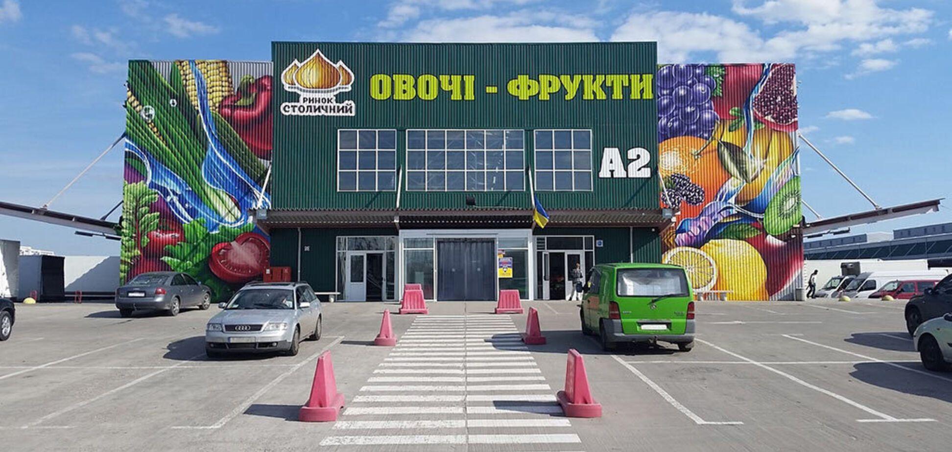 Молчанова з Туменасом готують нове рейдерське захоплення 'Столичного': дирекція ринку викрила фейки ЗМІ