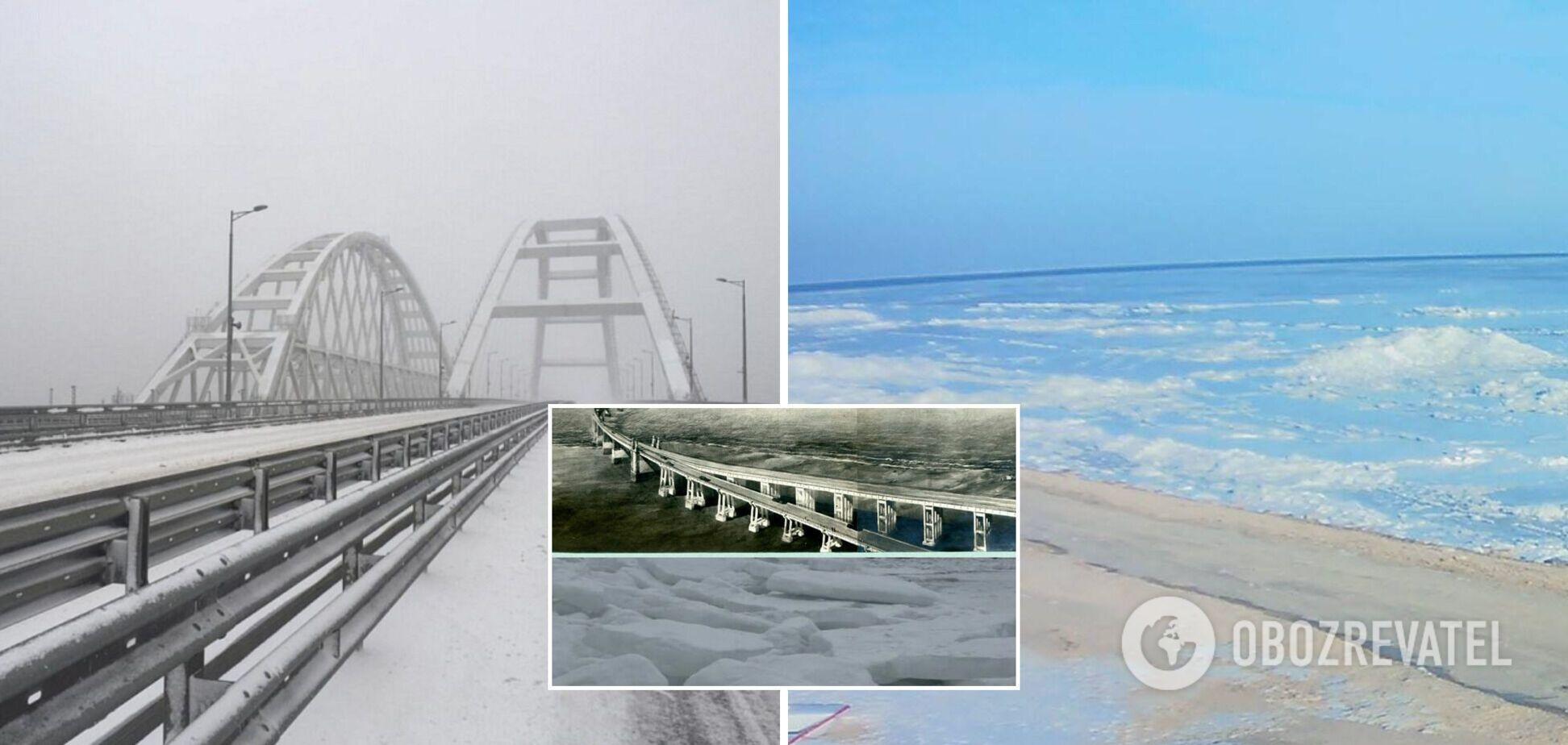 Крымский мост зимой
