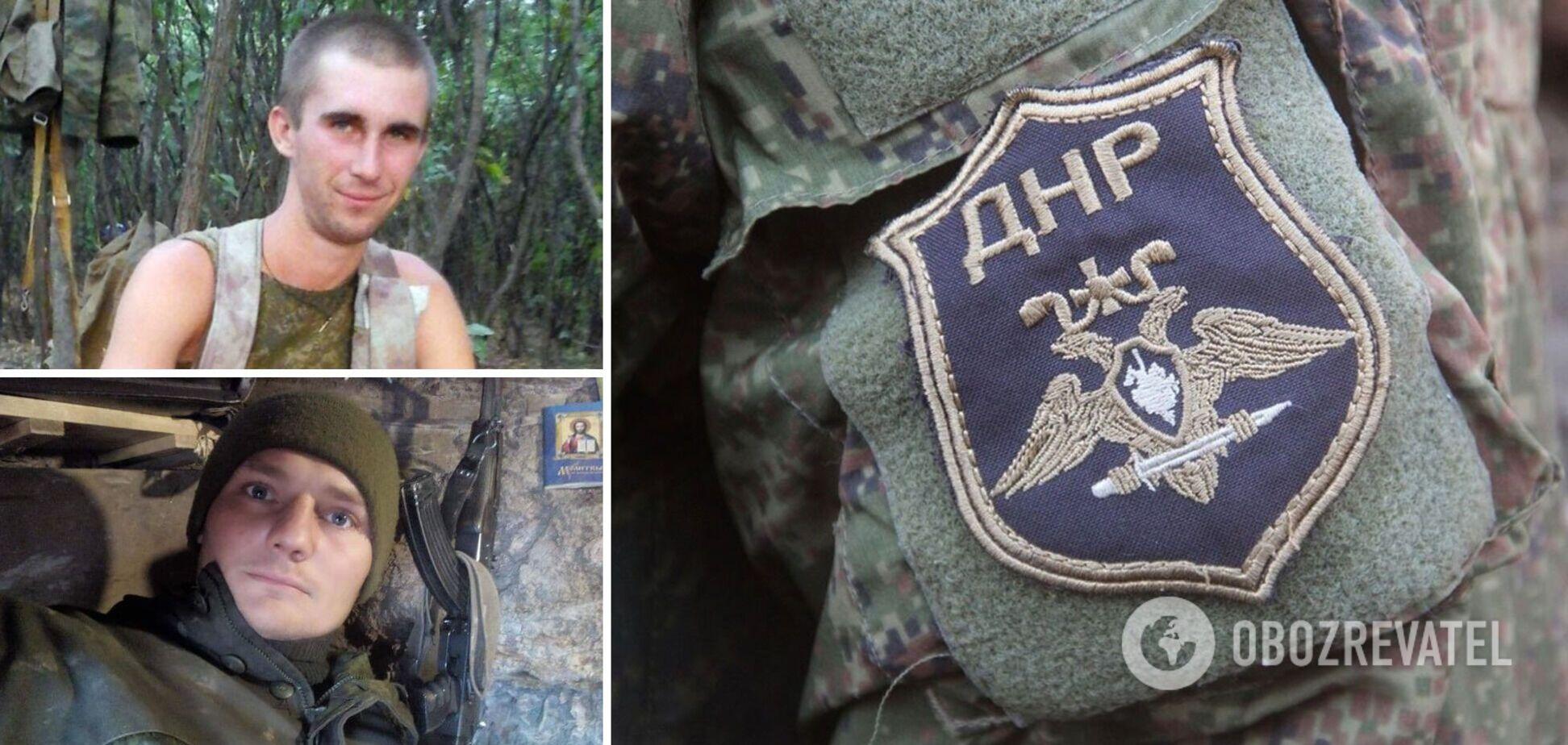 Террористы 'ДНР'