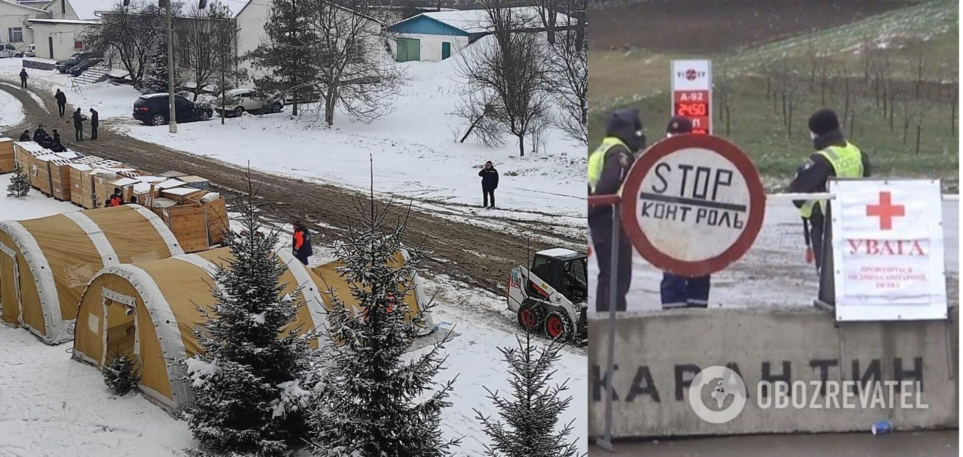 Ивано-Франковщину оградили блокпостами из-за вспышки коронавируса. Список дорог