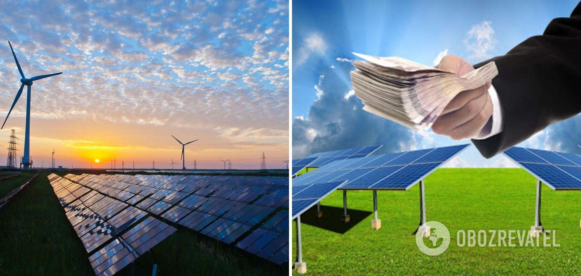 12 українських компаній купили 'зелену' енергію за ціною 1,53 грн за кВт-год