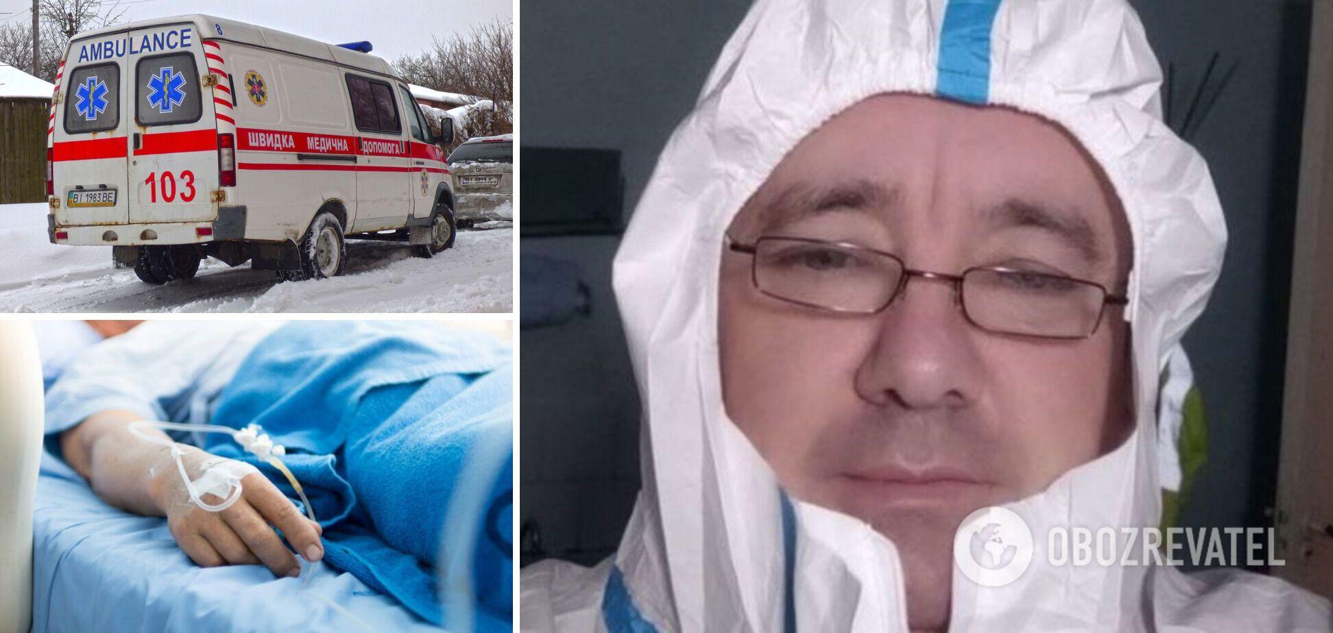 Фельдшер-депутат від 'ЄС' врятував українця, пронісши його 2 км до 'швидкої': подробиці