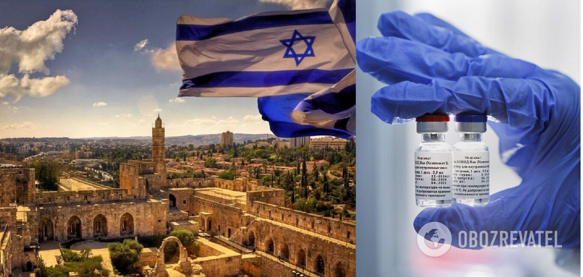 Сирія змусила Ізраїль закупити російську вакцину – The New York Times