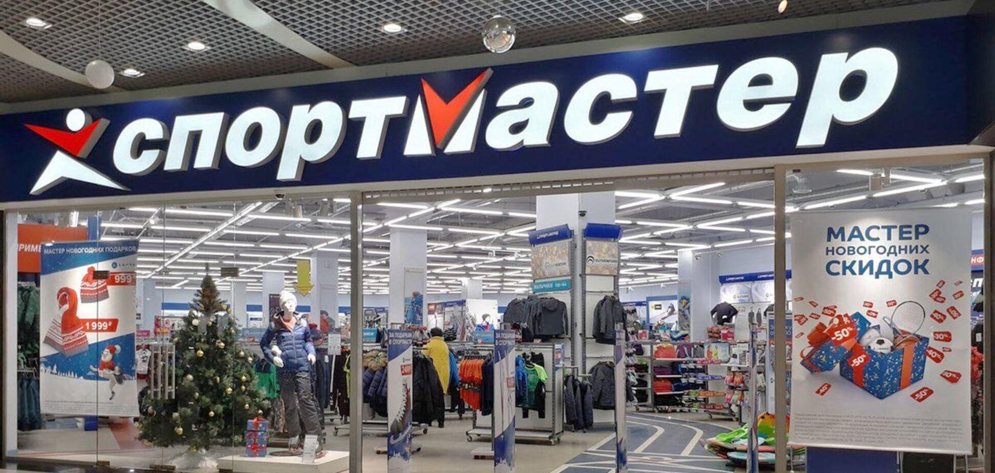 В 'Спортмастере' ответили на санкции СНБО