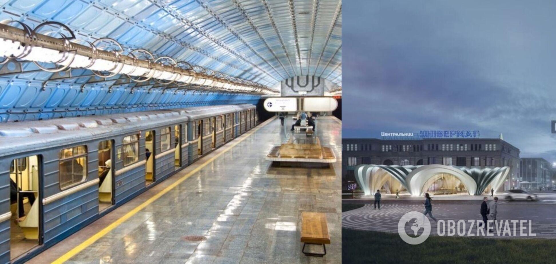В Днепре показали, как будут выглядеть новые станции метро