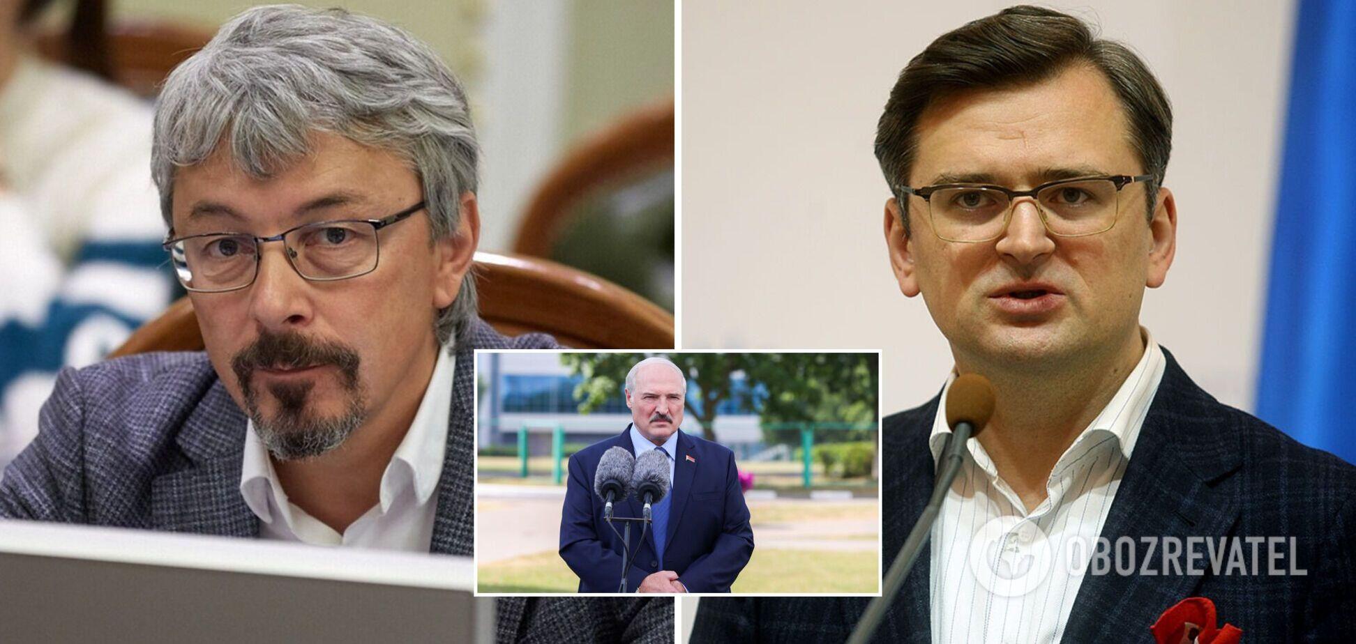 Глава Минкульта Украины Александр Ткаченко, глава МИД Дмитрий Кулеба и нелегитимный президент Беларуси Александр Лукашенко
