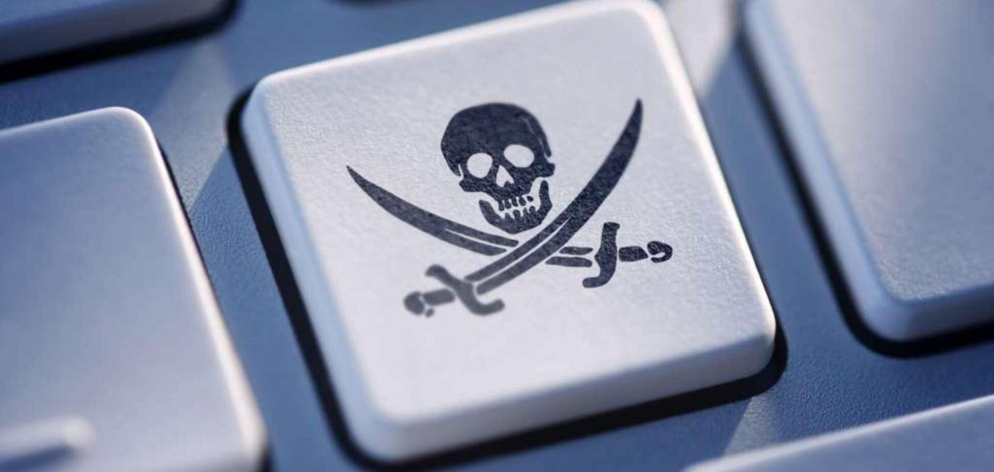 Піратство і авторські права: знову все за нас вирішать американці