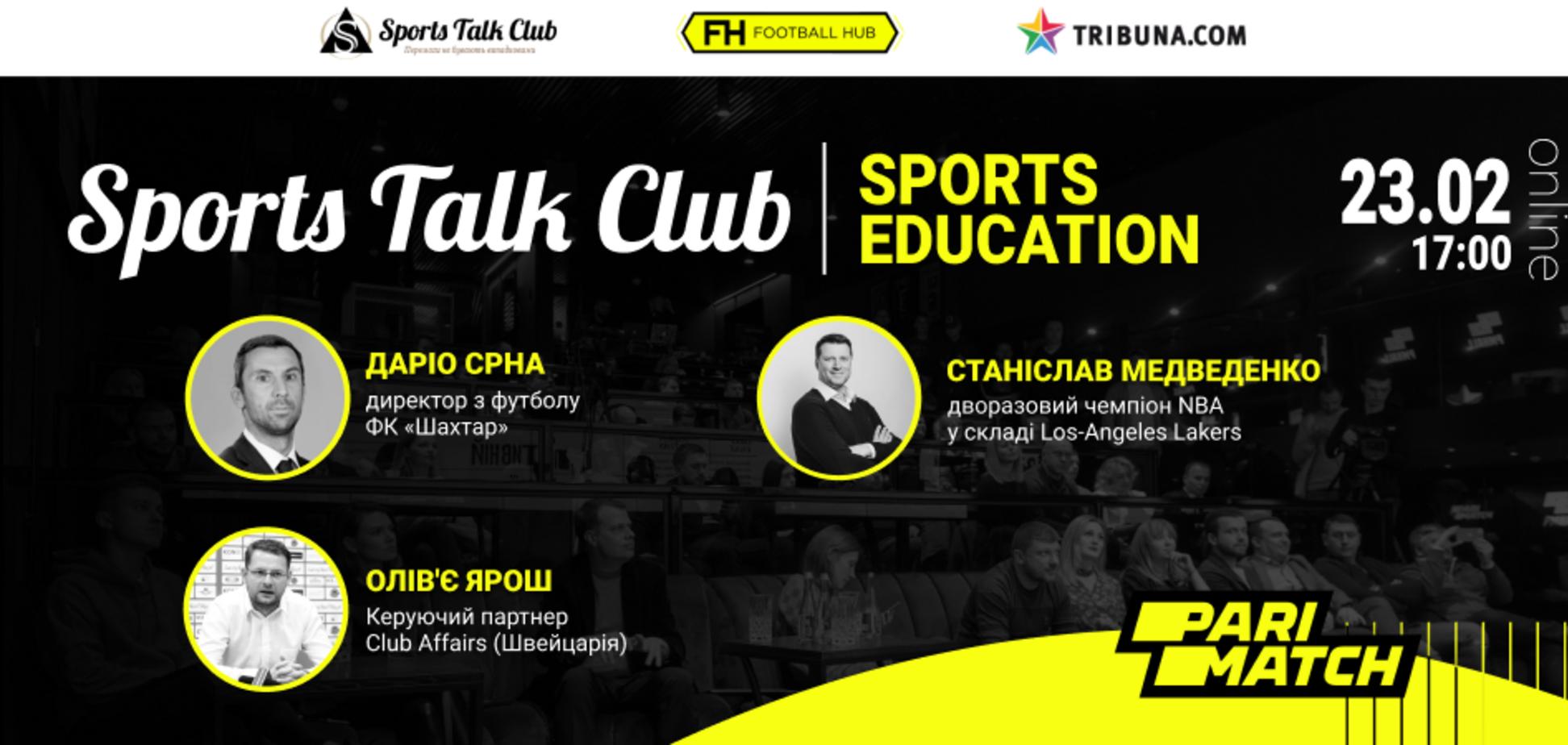 Sports Talk Club: Жизнь после спортивной карьеры