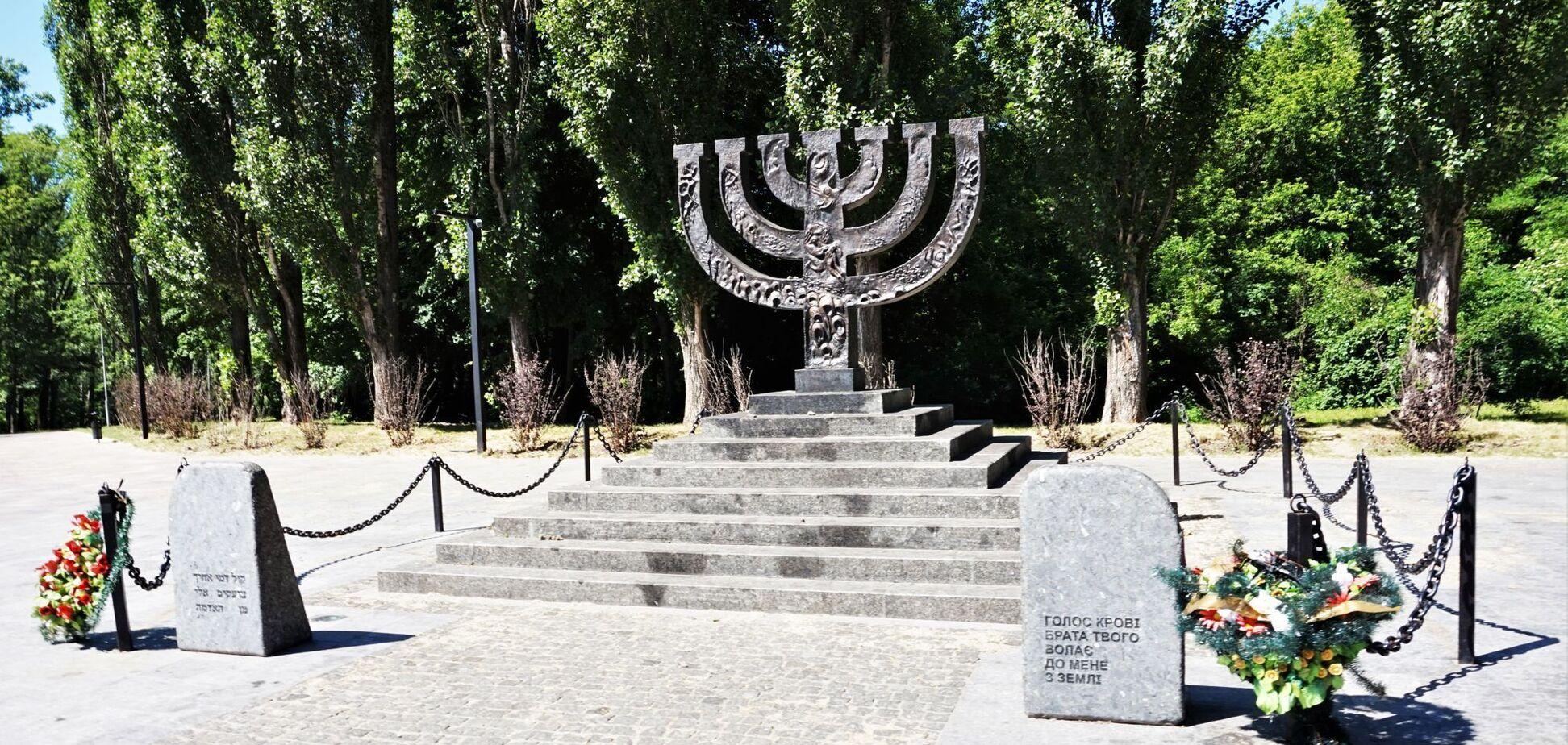 Мемориальный центр Холокоста будет создан исключительно на базе украинской концепции, – раввин Яков Дов Блайх