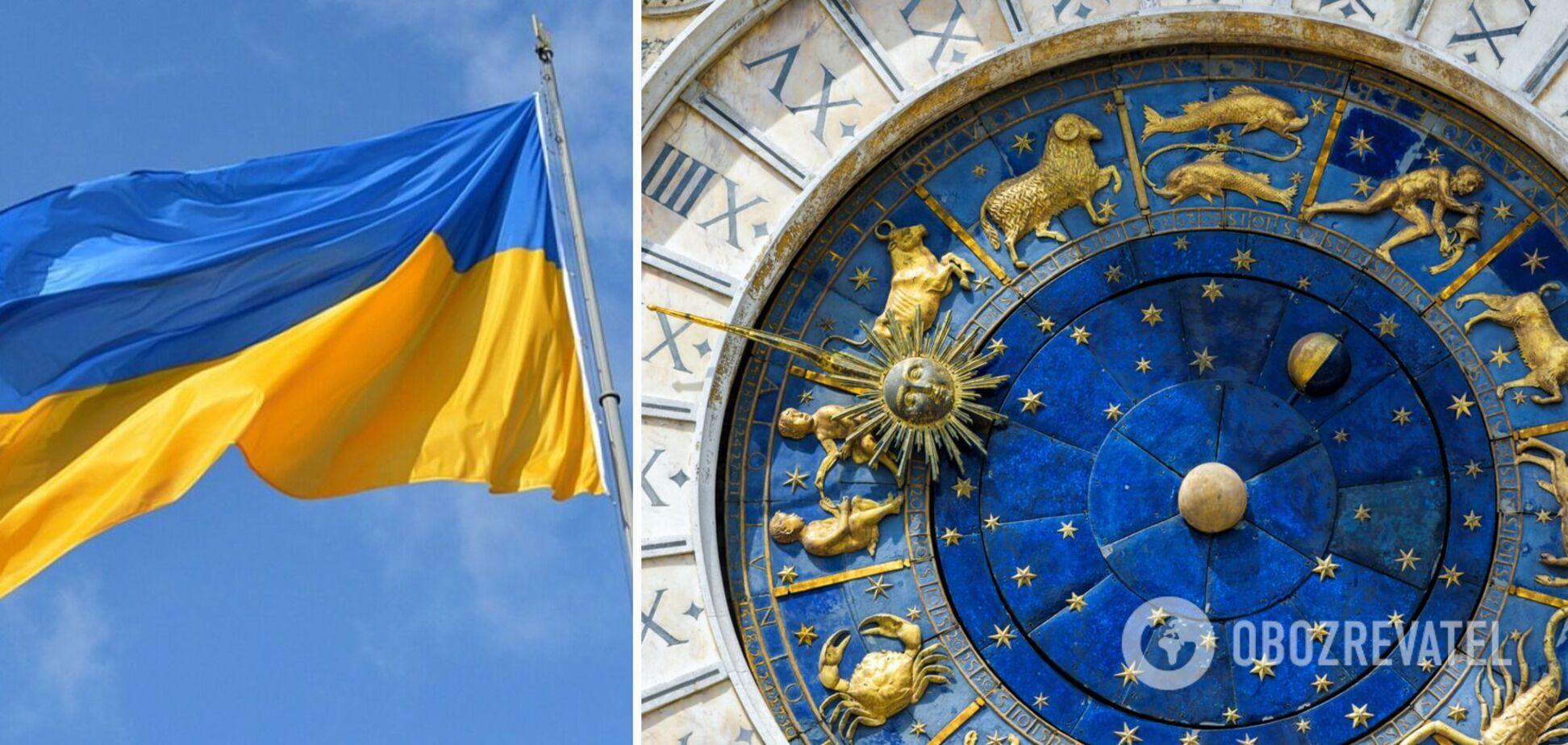 Астропрогноз для України на 1-7 березня
