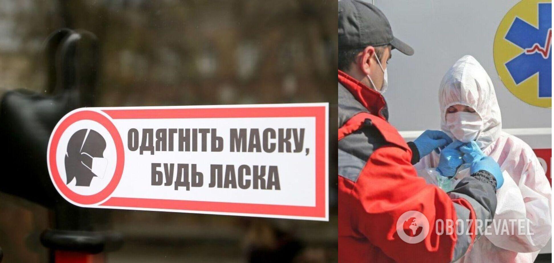Шмыгаль анонсировал ряд мер по сдерживанию коронавируса на Прикарпатье