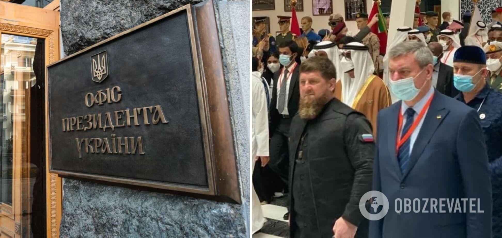 У Зеленского отреагировали на скандал с Уруским и Кадыровым