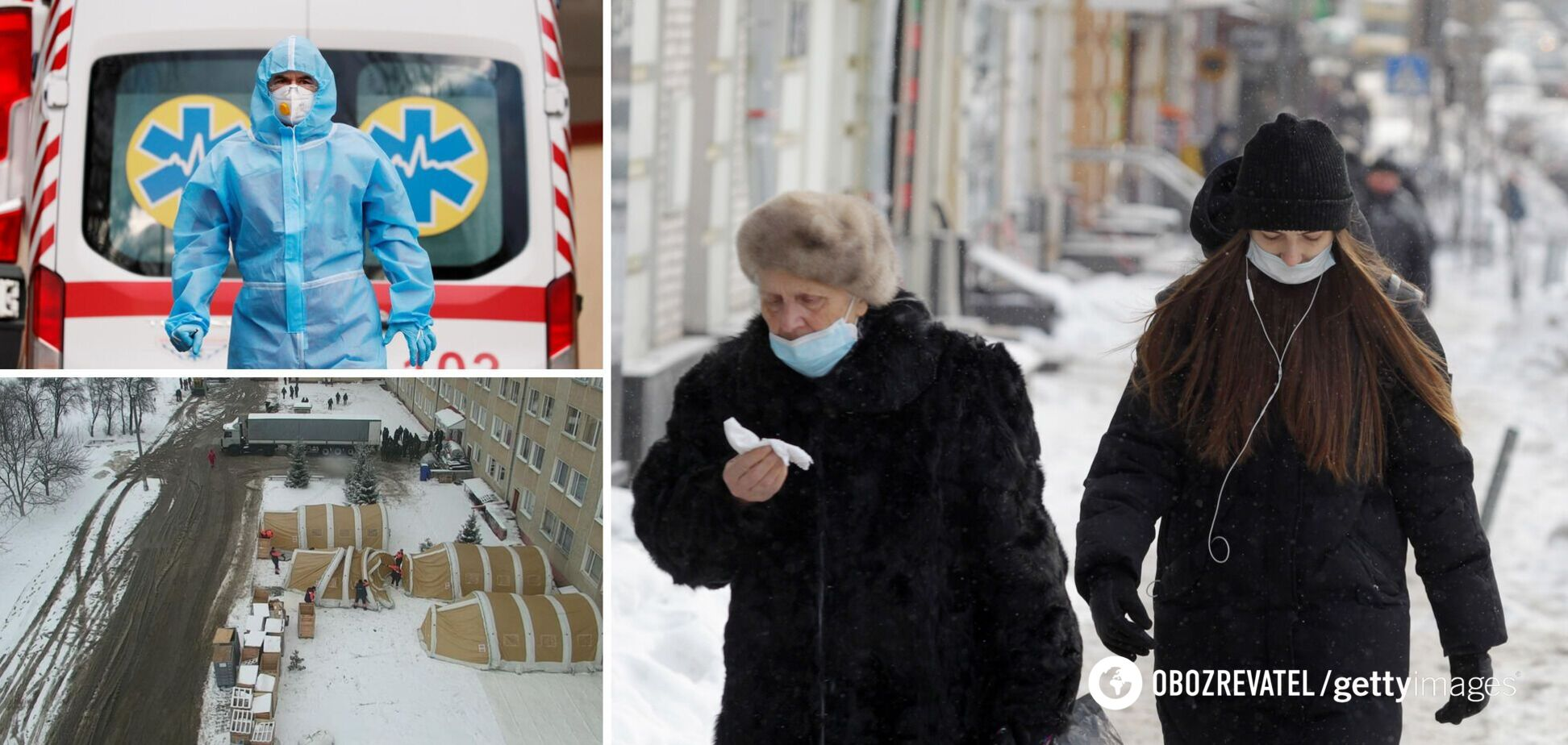 Области-лидеры коронавируса в Украине