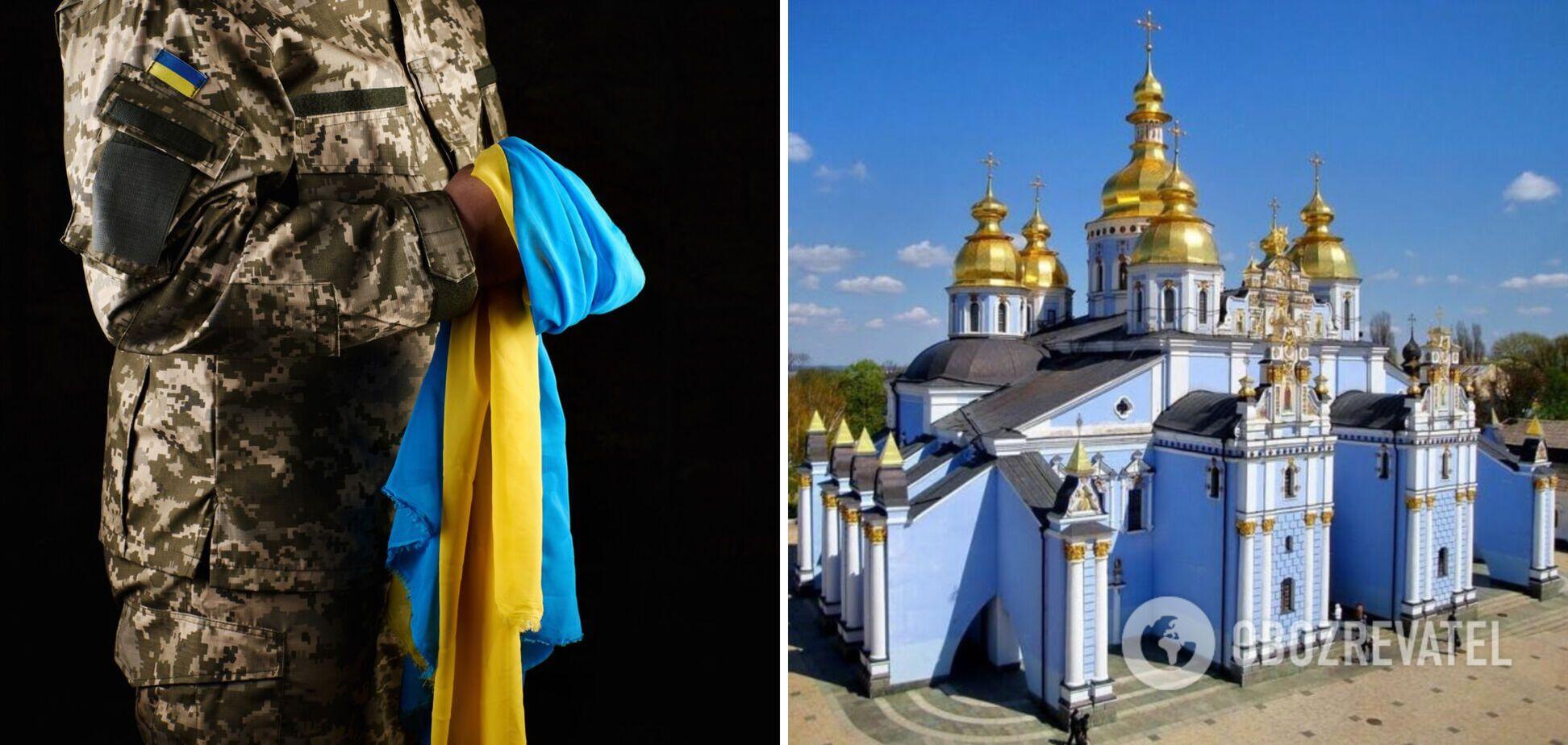 Духовні захисники України