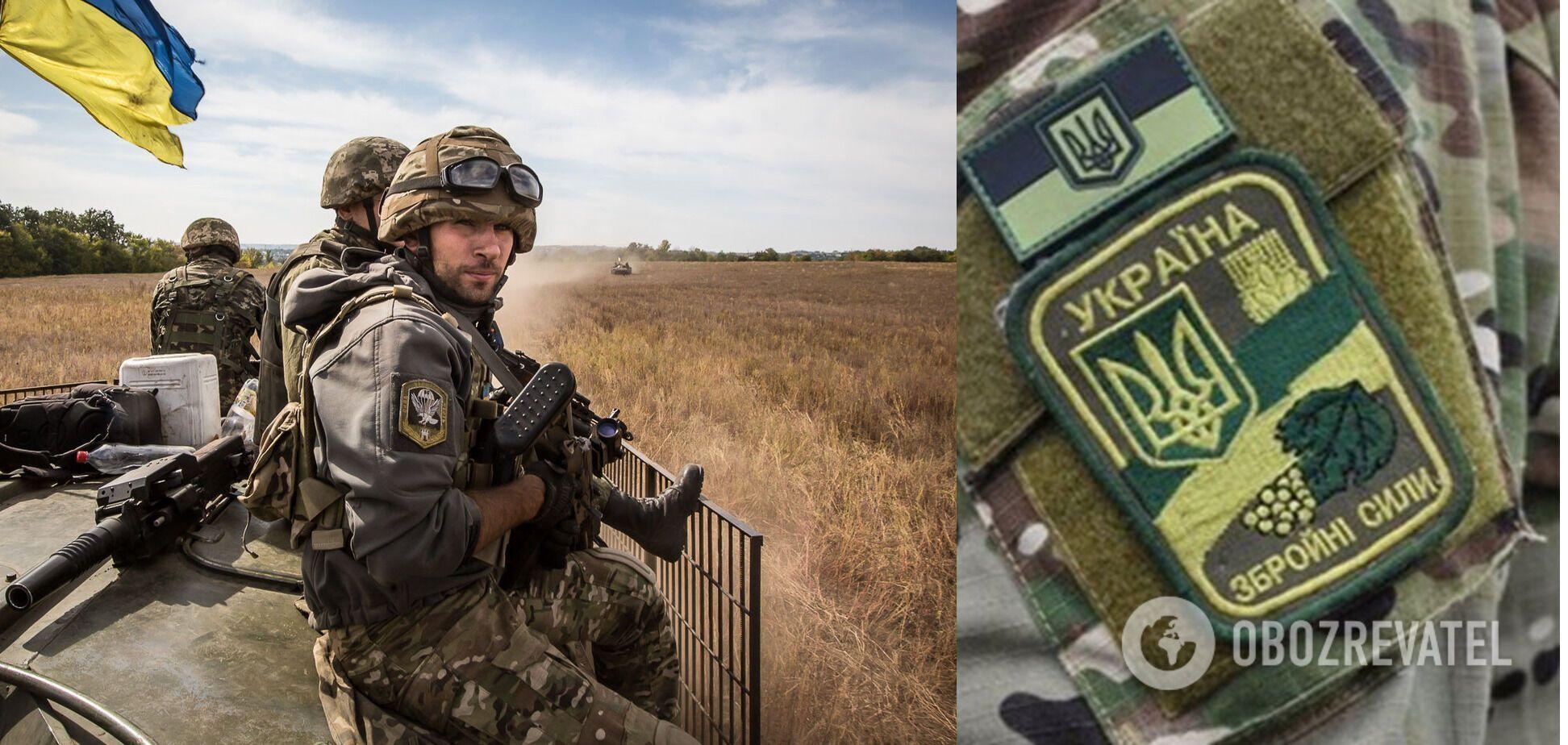 Опираясь на людей, не способных жертвовать во имя Украины, власть обречена на поражение