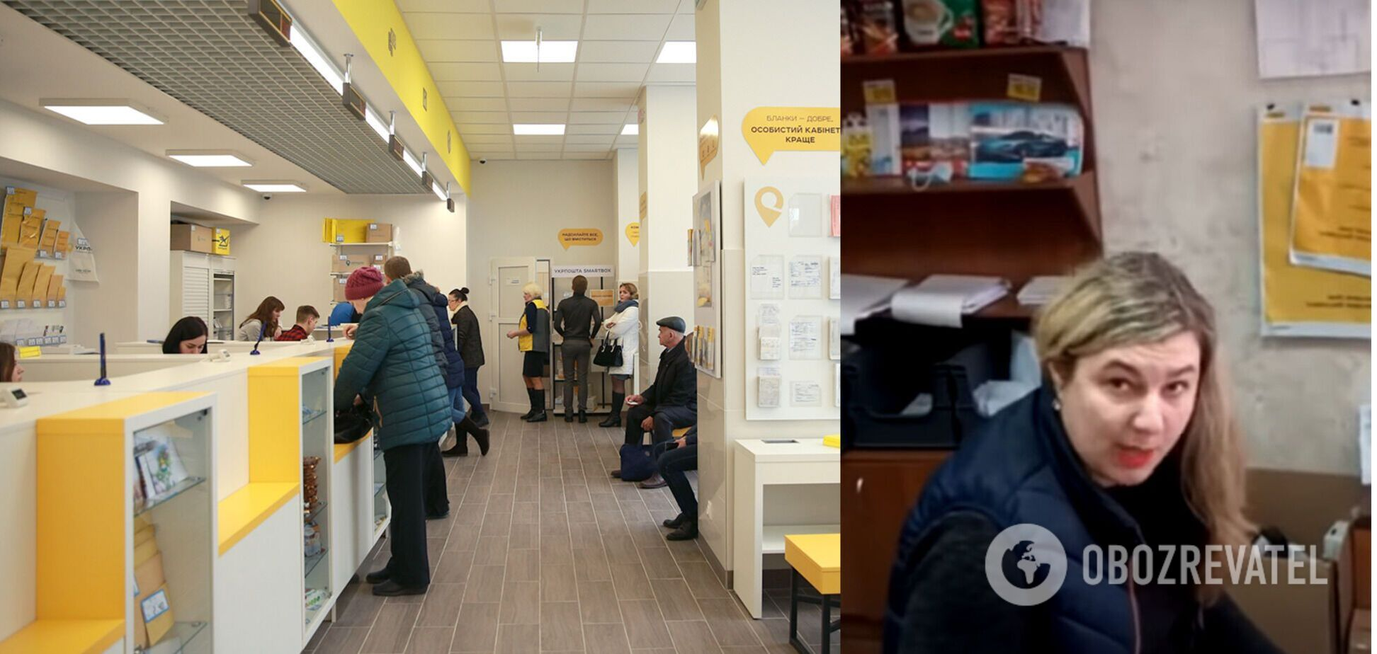 В 'Укрпошті' звільнили співробітницю, яка відмовилася спілкуватися українською мовою