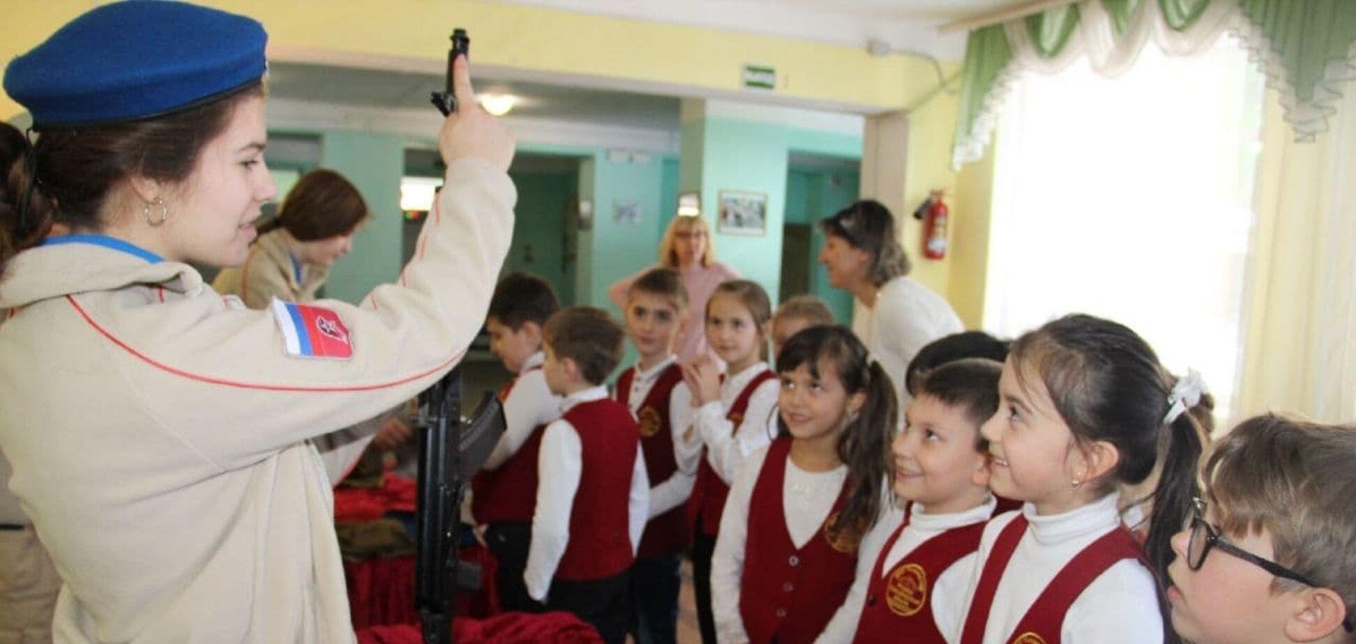Збори мілітаристської організації 'Юнармія' у Криму